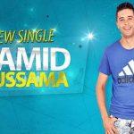 hamid_oussama