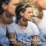 Nabil El Hammami