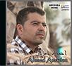 Ahmed Amzian